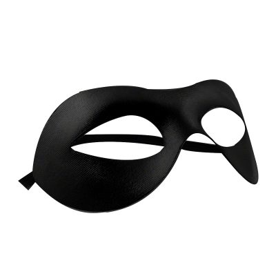 Classic Matte Black Mask Unlit with Elastic Band All Products